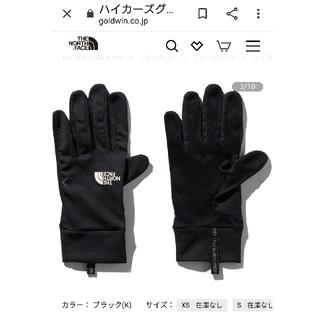 ザノースフェイス(THE NORTH FACE)の送料込み新品ノースフェイスグローブXS(手袋)