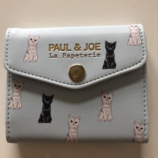 PAUL & JOE - ポール&ジョー カードケース アクアブルー