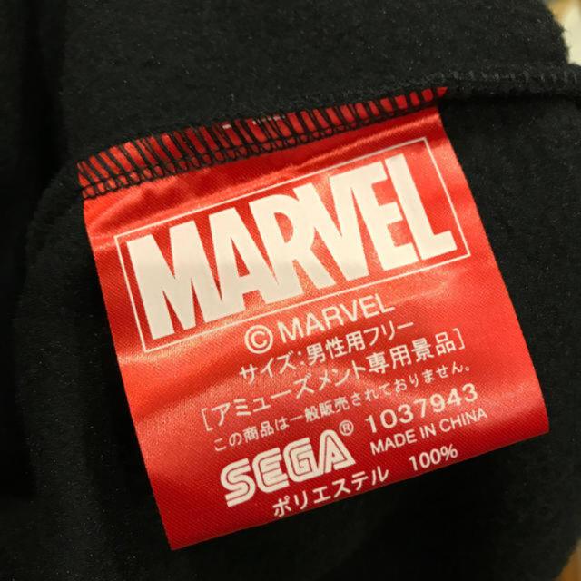 マーベルパーカー(黒) エンタメ/ホビーのおもちゃ/ぬいぐるみ(キャラクターグッズ)の商品写真