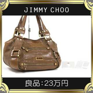 【真贋査定済・送料無料】ジミーチュウのショルダーバッグ・良品・本物・本革・クール