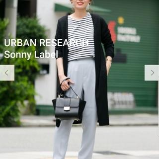 サニーレーベル(Sonny Label)のSonny Label UVウォッシャブルロングカーディガン(カーディガン)