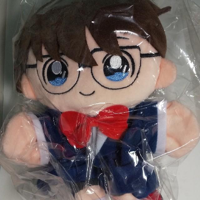 名探偵コナン 江戸川コナン  エンタメ/ホビーのおもちゃ/ぬいぐるみ(キャラクターグッズ)の商品写真