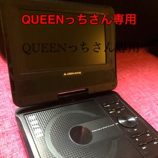 【DVDプレイヤー】GREEN HOUSE(DVDプレーヤー)