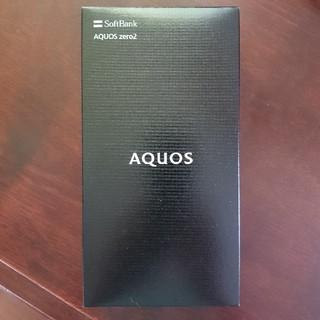 アクオス(AQUOS)の新品 SoftBank AQUOS zero2 906SH SIMロック解除済(スマートフォン本体)