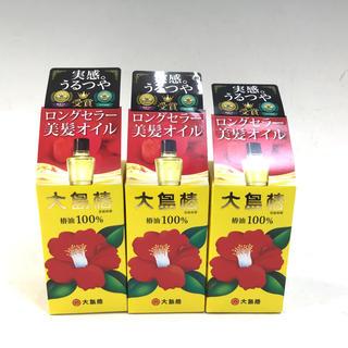 大島椿 - 新品 大島椿(40ml) x3個
