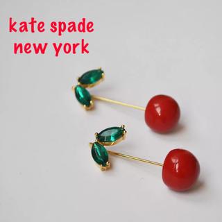 kate spade new york - 【新品♠︎本物】ケイトスペード チェリーハンガーピアス