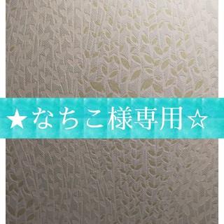 ネクスト(NEXT)の★なちこ様専用☆next 小人 カーディガン(カーディガン/ボレロ)