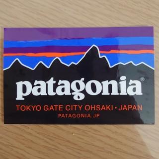 パタゴニア(patagonia)のパタゴニア patagonia ステッカー 大崎 限定(その他)