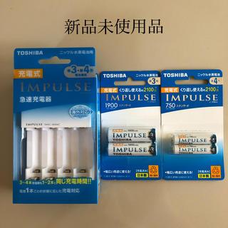 トウシバ(東芝)のTOSHIBA東芝ニッケル水素電池 単3形・単4形兼用充電器+充電池4本(バッテリー/充電器)