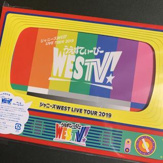ジャニーズWEST - ジャニーズWEST WESTV 初回盤Blu-ray