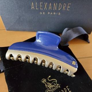 アレクサンドルドゥパリ(Alexandre de Paris)のアレクサンドルドゥパリ クリップ 大 ネイビー(バレッタ/ヘアクリップ)