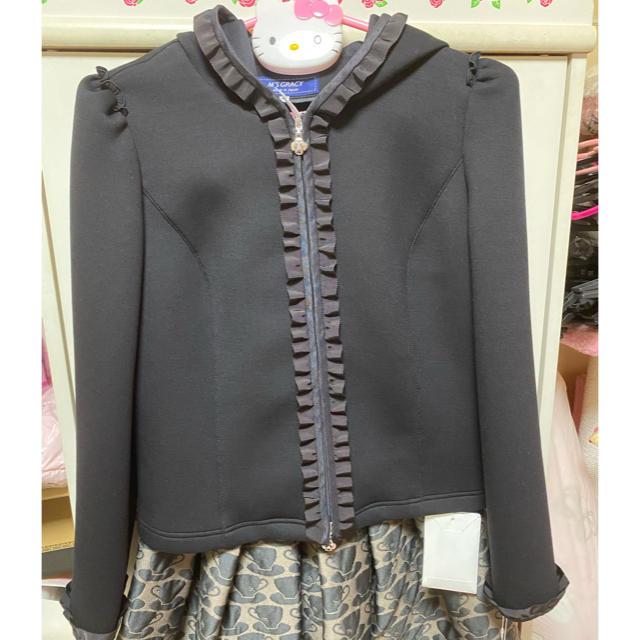 M'S GRACY(エムズグレイシー)のTOM O YU様専用 レディースのジャケット/アウター(ブルゾン)の商品写真