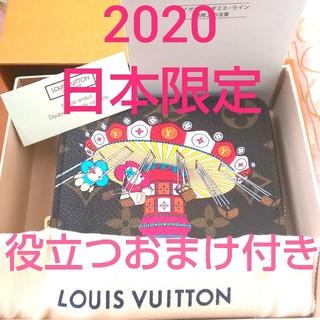LOUIS VUITTON - ルイヴィトン ヴィヴィエンヌ2020年 ジッピーコインパース 日本限定