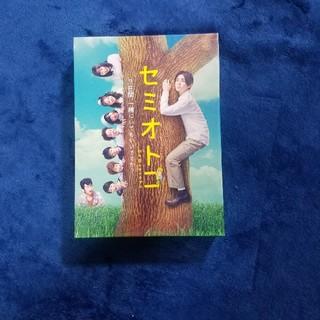 Hey! Say! JUMP - セミオトコ DVD