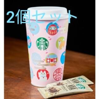 Starbucks Coffee - スターバックス ヴィア缶2つセット スタバ ほうじ茶 東京界隈限定