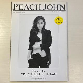 PEACH JOHN ピーチジョン カタログ 紗栄子 マギー 2015 秋
