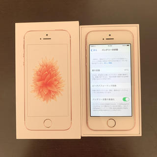 アイフォーン(iPhone)のiPhoneSE  32GB 第一世代(スマートフォン本体)
