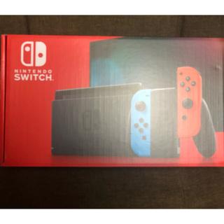Nintendo Switch  ネオンブルーレッド リングフィット セット(家庭用ゲーム機本体)