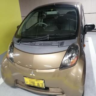 三菱アイ平成20年式 車検 令和4年迄