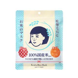 イシザワケンキュウジョ(石澤研究所)の毛穴撫子 パック(パック/フェイスマスク)