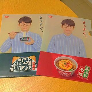 ニッシンショクヒン(日清食品)の❤︎星野 源❤︎どん兵衛❤︎A4ファイル❤︎赤緑1枚ずつ+どちらか1枚→計3枚(男性タレント)
