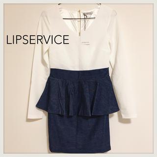 リップサービス(LIP SERVICE)の【新品】LIPSERVICE ペプラムワンピース(ミニワンピース)
