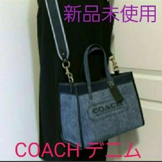COACH - 【新品】コーチ COACH デニム トートバッグ ハンドバッグ ショルダーバッグ