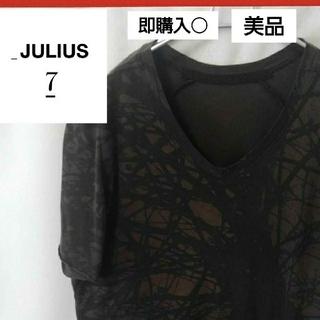 ユリウス(JULIUS)のレア!美品!2014ss JULIUS ユリウス 総柄ロングカットソー(Tシャツ/カットソー(半袖/袖なし))