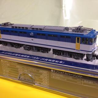 トミー(TOMMY)のTOMIX トミックス EF64 0形 7次形 貨物更新車(鉄道模型)