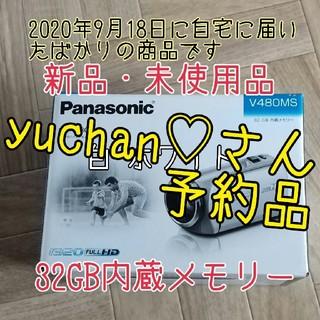 Panasonic - ビデオカメラ 32GB パナソニック HC-V480MS 白 ホワイト