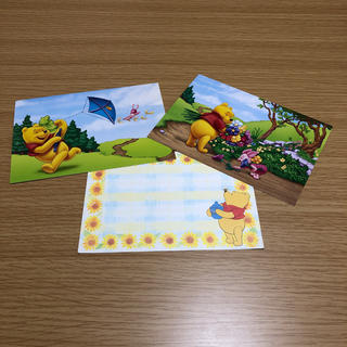 クマノプーサン(くまのプーさん)のポストカード③(使用済み切手/官製はがき)