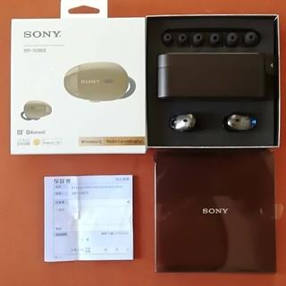 SONY - 【送料無料】SONY WF-1000X