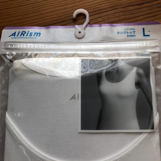 UNIQLO(ユニクロ)のユニクロエアリズムL レディースのトップス(タンクトップ)の商品写真