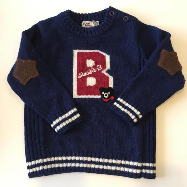 DOUBLE.B(ダブルビー)のダブルビー  セーター 90 キッズ/ベビー/マタニティのキッズ服男の子用(90cm~)(ニット)の商品写真