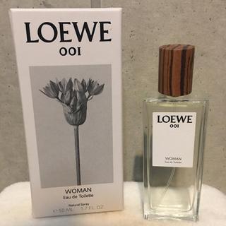 ロエベ(LOEWE)のLOEWE ロエベ 001  オードトワレ 50ml(香水(女性用))