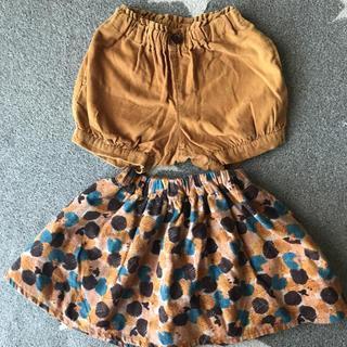 サマンサモスモス(SM2)のサマンサモスモス スカート バルーンパンツセット(スカート)