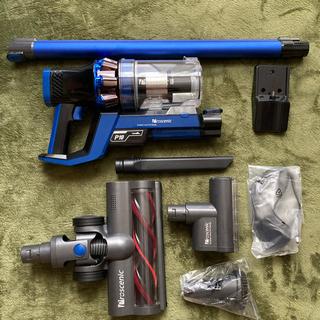 proscenic P10 コードレス掃除機 22000pa(掃除機)
