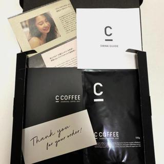 【公式サイト】C COFFEE  シーコーヒー チャコールコーヒー ダイエット
