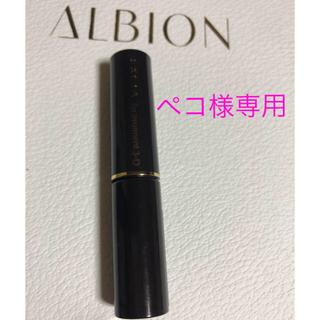 ALBION - アルビオンエクシアALリップトリートメント3-D