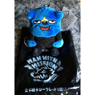 MAN WITH A MISSION - MAN WITH A MISSION おてだマンウィーズ カミカゼ・ボーイ 新品