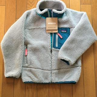 パタゴニア(patagonia)の新品 パタゴニア キッズレトロXジャケット Sサイズ7-8歳(ジャケット/上着)