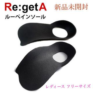 リゲッタ(Re:getA)のルーペインソール レディース フリーサイズ(その他)