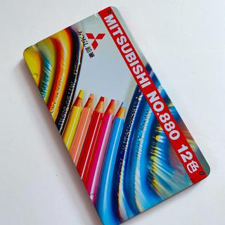 ミツビシエンピツ(三菱鉛筆)の三菱色鉛筆 12色(色鉛筆)
