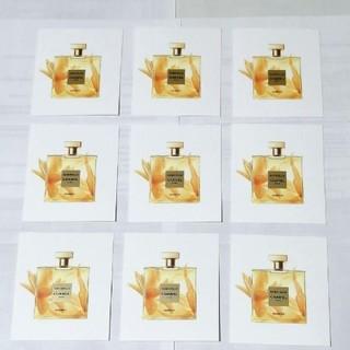 ディオール(Dior)の★Dior ディオール SAUVAGE ソヴァージュ  香水 限定 ムエット(香水(男性用))