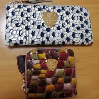 アタオ(ATAO)のアタオ 長財布 折財布 セット売り(財布)