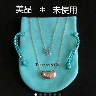 Tiffany & Co. - 美品*未使用*ティファニー ビーンネックレス☆保存袋付き