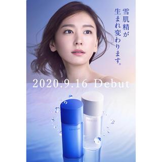 雪肌精 - 雪肌精 9/16新発売 クリアウェルネス ナチュラルドリップ化粧水