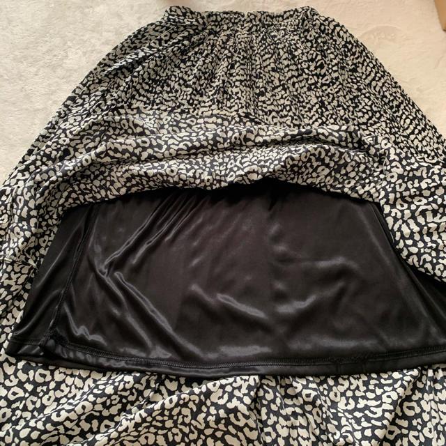 しまむら(シマムラ)のレオパード柄プリーツスカート レディースのスカート(ロングスカート)の商品写真