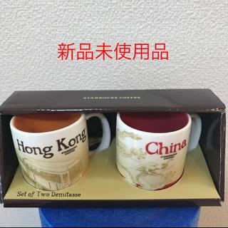 スターバックスコーヒー(Starbucks Coffee)のスターバックス デミタスカップ マグカップ 香港/チャイナ(中国)(グラス/カップ)