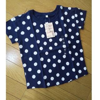 ムジルシリョウヒン(MUJI (無印良品))の無印良品 ドット トップス(Tシャツ/カットソー)
